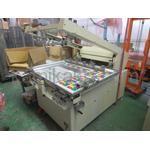 シルクスクリーン印刷機 SSP-1200AN 単色機 SERIA東海商事製 「1200×800の大判仕様で看板などにも最適」