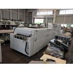 【掘り出し物★】IR乾燥機 FC-8100 富士科学機器株式会社製 「大量の印刷物もあっという間に乾燥!」