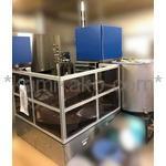 CCM・CCK 繊維染色用 塗料自動計量装置 AUKITCHEN-RVⅡHB(アウキッチンRV2HB) クラボウ(KURABO)製