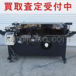 【買取受付情報】A3対応 自動マーブル貼り機 MX-240 ウチダ(UCHIDA)製