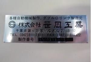 """卓上 電動式ダブルリング製本機(ツインリング,ダブルOリング) ECM420 """"電動・フットスイッチ式"""" 笹岡工業製「卓上型&電動式の使いやすいリング製本機★」"""
