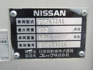 電動リフト(リフター) FX9WTZA1 日産(NISSAN)製 「荷上げ・下ろし・移動に大活躍☆」