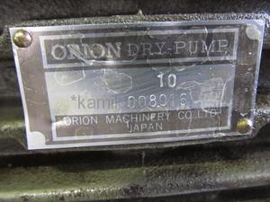"""【オーバーホール商品】ドライポンプ KRA10 """"容量3.7kW"""" オリオン(ORION)製"""
