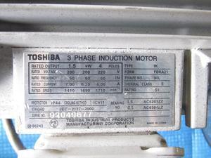 """【オーバーホール商品】コンビネーション型 ドライポンプ CBF2525-VB-01 """"容量1.5kw"""" オリオン(ORION)製"""