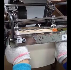 """スパイラルリング製本機 """"リング外径10mm/フットペダル式"""" 「簡単な操作でスルスルと針金を通してリング製本が作れる!」"""