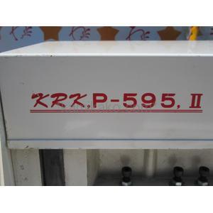 電動スジ&ミシン目兼用機  P-595Ⅱ  フットスイッチ付  此花(KRK)製 「これ1台でスジ付・ミシン目の2種類加工可能★」