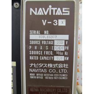 """ナンバリング用 エア式箔押し機(ホットスタンピングマシン) V-3X  """"最大圧3トン,箔幅160mm,連番仕様"""" ナビタス(NAVITAS)製"""