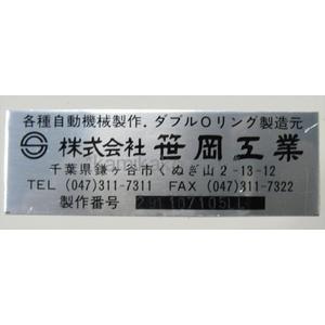 """卓上型 電動ダブルリング製本機(ツインリング,ダブルOリング) ECM420 """"電動・フットスイッチ式"""" 笹岡工業製「フットスイッチで綴じにくいリング製本が簡単にできる♪」"""