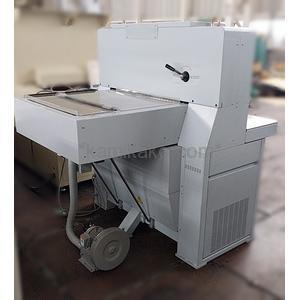 """コンピューター 油圧式断裁機 APC-66D """"断裁幅660mm"""" ホリゾン(Horizon)製"""
