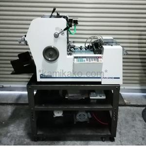 【人気】[台つき]カードオフセット印刷機(卓上オフセット機) プレクスター AR-010 シナノケンシ(丸紅マシナリー)製