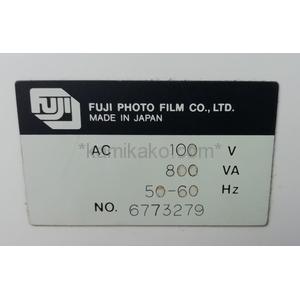 """【レア】PSプロセッサー Eシリーズ(PS自動現像機) PS400E """"410mm幅,水洗い不要"""" 富士フィルム(FUJIFILM)製"""