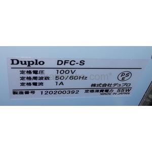 """[専用台付] DFC丁合機or手差し用ファイルセッター(平綴じ機)DFC-S """"最大厚およそ24枚,A5~B4対応"""" デュプロ(Duplo)製"""