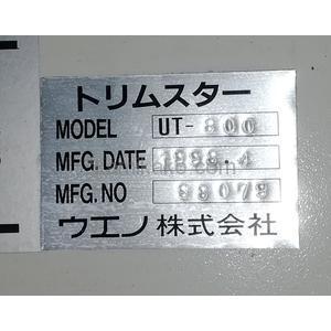 """【電源不要】手動式シートカッター トリムスターUT-800 """"対応幅900mm"""" ウエノ株式会社製"""