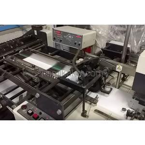 """自動高速ミシン目付機RN-6500(ホリゾン VP66 同型 OEMタイプ) """"エアー給紙,最大同時5ライン加工,ジョガー機能付き"""" 内田洋行(UCHIDA)製 「様々な紙質に対応★ジョガー機能搭載により次作業への効率もUP!」"""