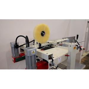 【買取受付情報】簡易型 製封函機 AS-323 ストラパック(STRAPCK)製