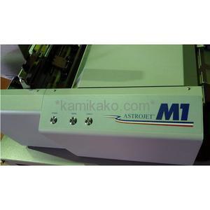 """カラー対応 高速アドレスプリンター Astrojet M1(アストロジェット M1) """"ハガキ~角2封筒対応"""" 岩崎通信(IWATSU)/メディアコンフォート製"""