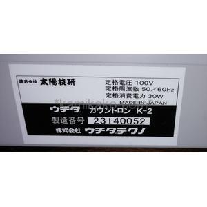 """ハガキ・封筒対応 卓上計数機 カウントロンK-2 """"対応サイズ最大240×380㎜"""" ウチダ(UCHIDA)製"""
