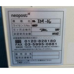 """レターオープナー(卓上自動開封機) IM-16 """"封筒サイズ最大260×332mm,厚み約4mmまで"""" ネオポスト(NEOPOST)製 「大量の封筒開封作業があっという間に完了!」"""