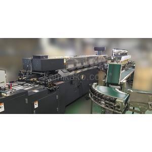 自動無線綴じ機械 TMA-18+丁合機 TT-16+三方断裁ボーレン 44FM50 ライン 東京出版機械(TSK),Wohlenberg製