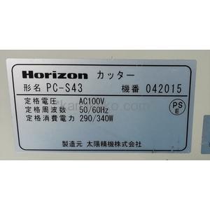 """卓上電動断裁機 PC-P430 """"A3長辺,厚さ23mmまで対応"""" ホリゾン(Horizon)製 「安全かつ簡単な操作で、印刷物の断裁が楽々♪」"""