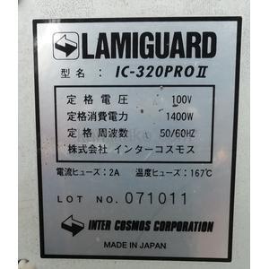 """ラミネーター 貼魔王 LAMIGUARD(ラミガード) IC-320PRO """"最大ラミネート幅320mm(A3縦可能)"""" インターコスモス(INTER COSMOS)製"""