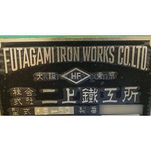 """組立函自動製函機 スバルNS-80 """"箱サイズ最大310×410×80mm""""  二上鐵工所(FUTAGAMI)製"""