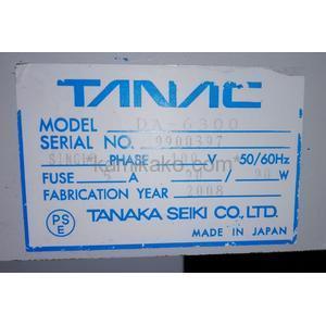 """ダイレクト宛名印刷機 DA-6300 """"印刷速度最大5000枚/時"""" タナック(TANAC,タナカセイキ)製"""
