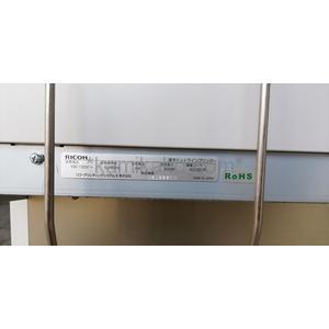 """ラインプリンター(ドットインパクトプリンター) KD20C """"用紙幅88~406mm対応"""" リコー(RICOH)製"""