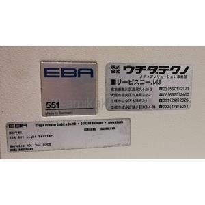 """コンピュータ式油圧断裁機 EBA-551 """"断裁幅最大550mm"""" ウチダ(ウチダテクノ,UCHIDA,内田洋行)製"""