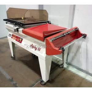 一体型シュリンク包装機 MIRANO MINIPACK REPLAY55 成光産業(MILANO)製