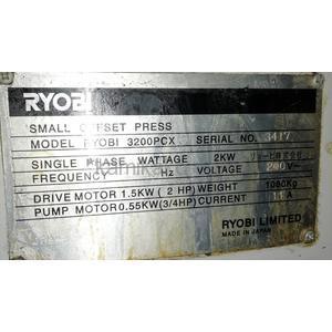 """両面オフセット印刷機 3200PCX """"A3判縦通し・クレストライン連続給水給湿方式"""" リョービ(RYOBI)製"""