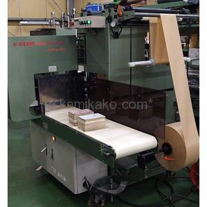 書籍自動包装機 クラフトパッカー OT41 山田機械工業製