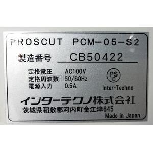 """名刺カッター(名刺スリッター) PCM-05-S2 """"カット速度 100枚/約70秒"""" インターテクノ製"""