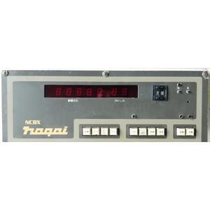 """コンピューター式断裁機 NC-61HHDX """"断裁幅610mm,厚さ100mmまで対応"""" 永井機械製作所(NAGAI)製"""