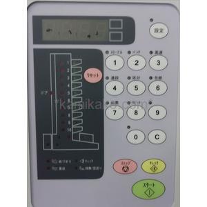 10段丁合機 理想コレータ TC7100 A3ノビ対応 台付き RISO(リソー)製