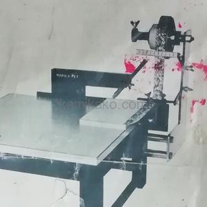 手動マーブル貼り機(クロス貼り機) 月Mマーブルペット 秀栄堂印刷器材 製