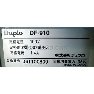 """卓上折り機 DF-910  """"A3対応,折り6パターン+α""""  デュプロ(Duplo)製"""