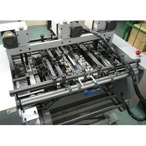 折り機 Zナイフユニット 正栄(SHOEI)製