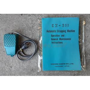 """PPバンド自動梱包機 AKEBONO EX-311 """"アーチサイズ横1030mm×縦870mm"""" ニチロ(ストラパック)製"""