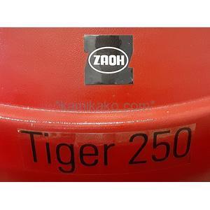 スクーター式モップがけ機(搭乗式床洗浄機) タイガー250 清掃幅1300mm 蔵王産業(ZAOH)製