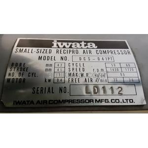 小型レシプロエアーコンプレッサー DCS-041PT エアータンク30L アネスト岩田(ANEST-IWATA)製