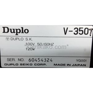 """連続フォームバースター V-350 """"バースト方式,最大用紙サイズ天地12×横幅16インチ"""" デュプロ(Duplo)製"""