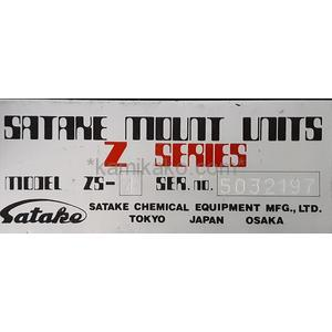"""ポータブルミキサー(撹拌機) A740 -0.4BI """"動力0.4kW,インバータ付"""" 佐竹化学機械工業(SATAKE)製"""