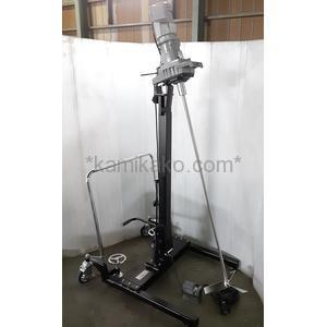 ポータブルミキサー(撹拌機) A740 -0.4BI 動力0.4kW オプションのインバータ&専用架台付き 佐竹化学機械工業(SATAKE)製