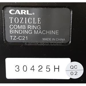 """コームリング製本機 TZ-C21 """"A4サイズ対応,穿孔能力12枚"""" カール事務器株式会社製(CARL)製"""