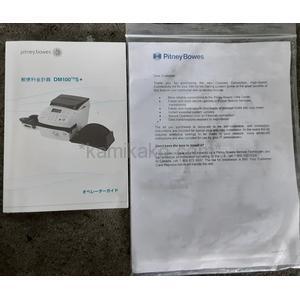 郵便料金計器(郵便料金別納用機械)  DM100TMS+ 最大381×330mm対応 最高速度45通/分 ピツニーボウズ(pitneybowes)製