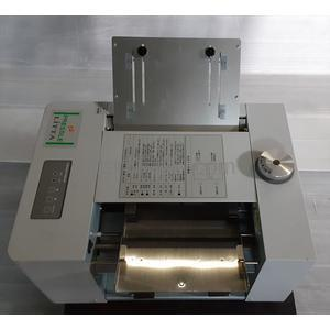 卓上型 コンパクトシーラー(封書圧着機) PRESSLE LiTTA 6521ST トッパン・フォームズ(TOPPAN FORMS)製
