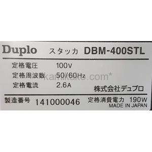 エア式 丁合機DSC-10/60i+スタッカーDBM-400STL デュプロ(Duplo)製