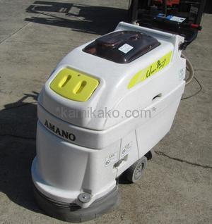"""自走式床洗浄機(スイーパー) クリーンバーニーSE-500e """"清掃能力1900平米/h"""" アマノ(AMANO)製 「自走式・自動パッド圧調整で床清掃の負担を軽減♪」"""