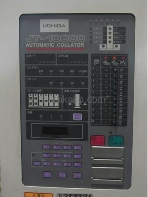 """エア式丁合機 JT-10000 + スタッカー JT-12/24CT """"10段,最大350×500mm,アート紙・コート紙対応"""" ウチダ(UCHIDA)製 「チラシの重ね作業に最適★スタッカー付きでお得♪」"""